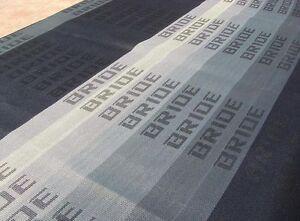 Bride-Seat-gradient-Full-black-fabric-160x75cm