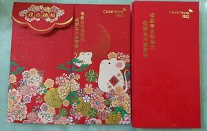10pcs-Credit-Suisse-2020-non-simplified-ang-pow-hong-bao-red-packet