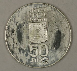 1978-Israel-50-Lirot-Silver-BU-Independence-Day-Commem-Coin-in-Original-Holder