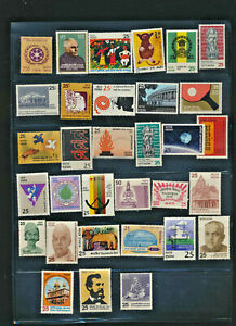 INDIA Collection 32 Different Mint Never Hinged All Complete Sets $26.00 Retail