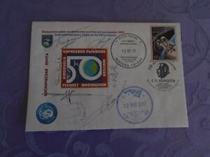 Expedition 50  geflogene ISS Bordpost 6x O.U. Space