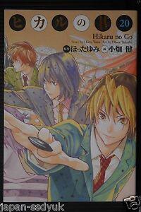 JAPAN Yumi Hotta Hikaru no Go Complete Edition vol.7 Takeshi Obata manga