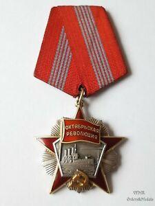 UdSSR-Orden-der-Oktoberrevolution
