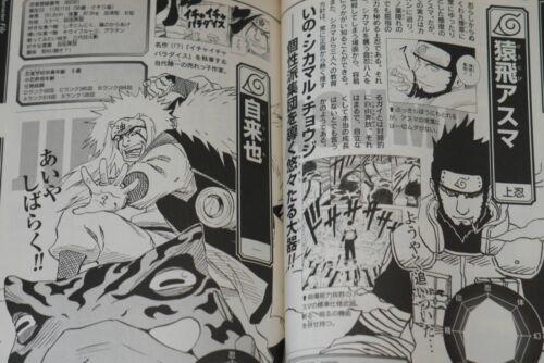 """Naruto Character Official Data Book /""""Hiden Rin no Sho/"""" JAPAN Masashi Kishimoto"""