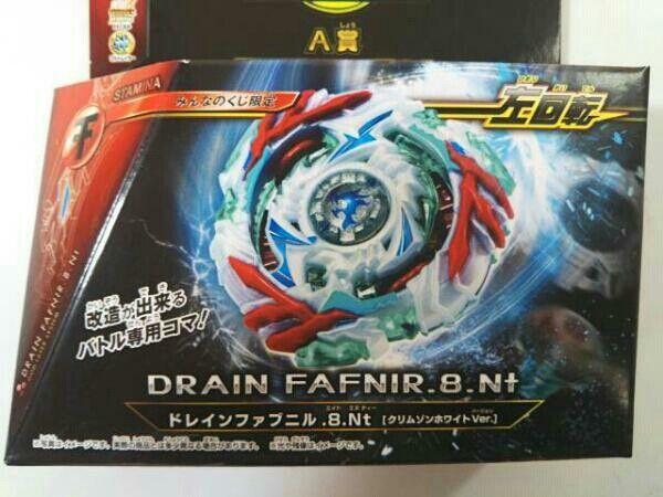 BEYBLADE BURST Drain Fafnir 8 Crimson vit Minna -no Kuji Ett prisbelönt friskepp