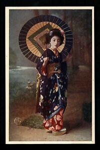 japenese girl