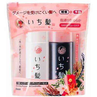 ICHIKAMI☀Kracie Japan-Smooth Care Herbal Hair Shampoo & Conditioner MINI 40g+40g
