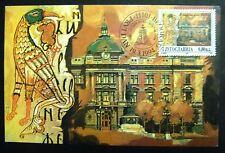 Maximum Card Yugoslavia National Museum Belgrade MC 1994