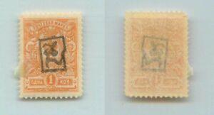Armenia-1919-SC-30-mint-handstamped-a-black-f7044