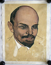 OIL PAINTING ON CANVAS 60х80 cm VLADIMIR LENIN USSR SOVIET REALISM ART