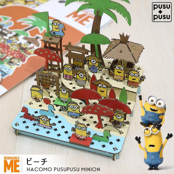 Minions Despicable Me Beach Cardboard Toy Hacomo Pusupusu Model Kit DIY Resort