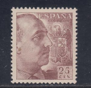 ESPANA-1949-NUEVO-SIN-FIJASELLOS-MNH-EDIFIL-1048-25-cts-FRANCO-LOTE-2