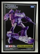 TAKARA  Transformers MP29 Master Shockwave 3c Boxed