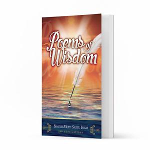 Poems of Wisdom by Shaykh Mufti Saiful Islam