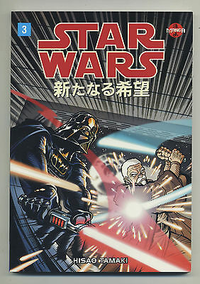 Star Wars Episode Iv A New Hope Manga 3 1998 Lucas Tamaki Warren Dark Horse T 9781569713648 Ebay