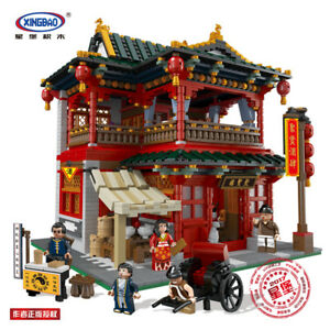 XingBao-Building-Blocks-Chinese-Bar-Architecture-Figurine-Gifts-Model-Toys-DIY
