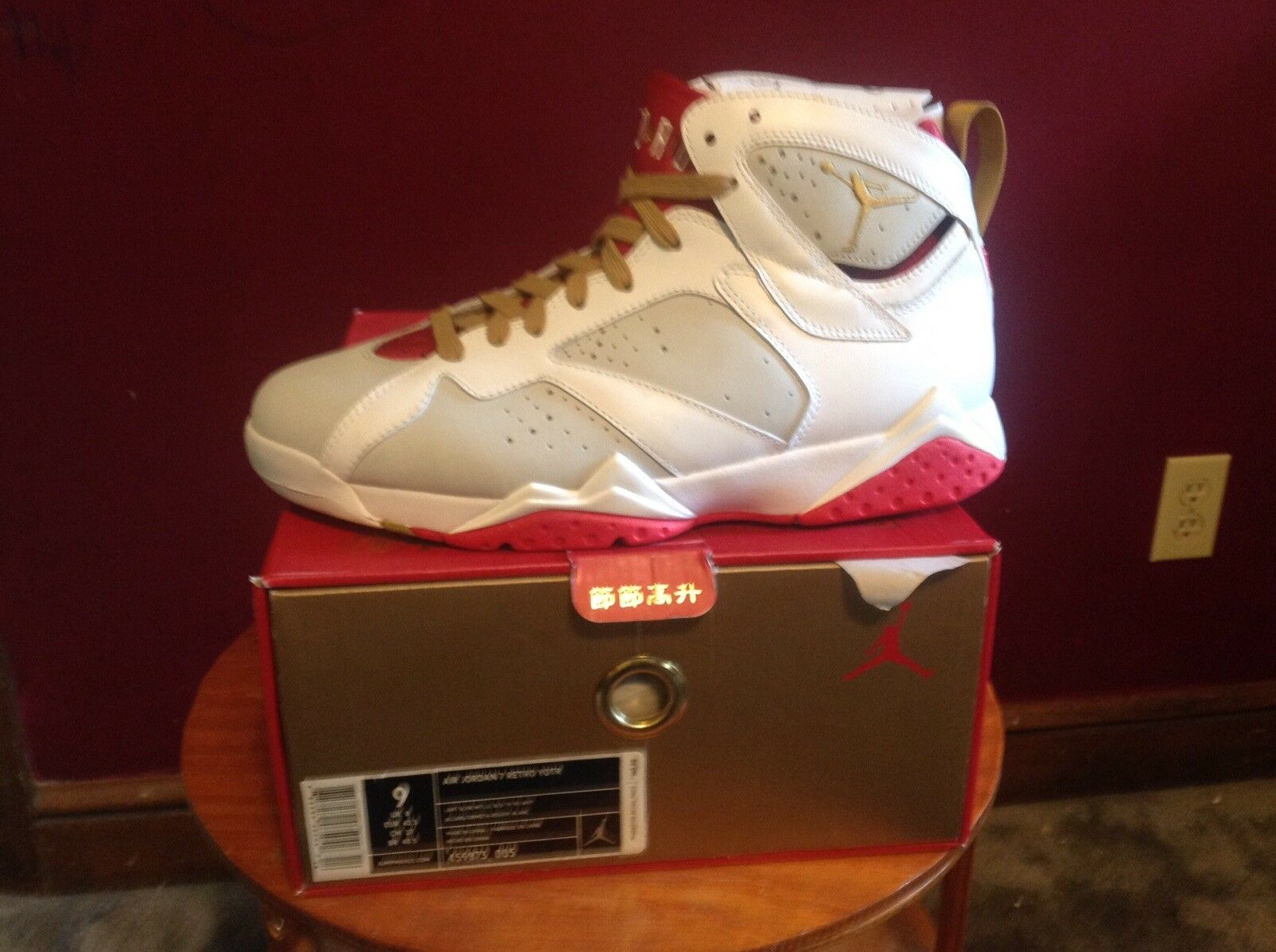Nike Air Jordan VII 7 Year Of The Rabbit YOTR DS Size 9 100% Authentic