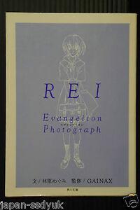 Evangelion-Photograph-REI-Megumi-Hayashibara-art-book