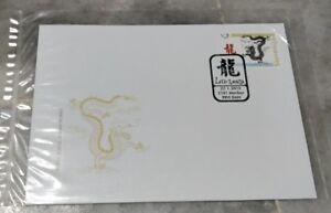 Chinese-Lunar-Zodiac-Year-of-Dragon-FDC-2012-Slovenia-Slovenija-stamp