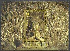 China 2002-13 Dazu Stone Carvings M/S MNH