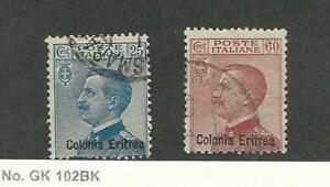Eritrea-Italy-Postage-Stamp-40-44-Used-1909