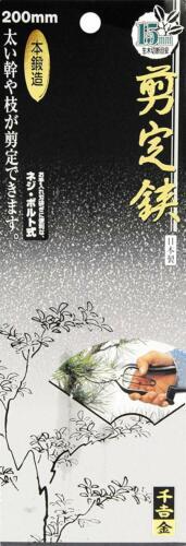Japan Import Senkichi Pruning Scissors 200mm