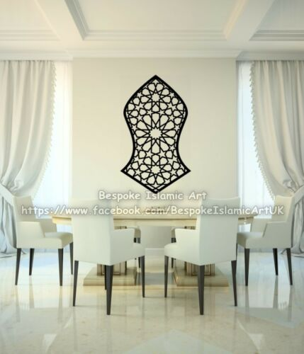 Islamic wall decoration /& sticker vinyl crystals calligraphy