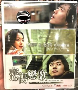 Details about Sad Love Story (Chapter 1 - 28 End) ~ 7-DVD SET ~ Korean  Drama ~ Kwon Sang-woo