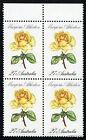 1982 27c Roses Marjorie Atherton Selvedge 1 Block of Four 4 Stamp MUH Australia