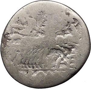 Roman-Republic-C-Aburius-Geminus-134BC-Silver-Coin-Mars-Horse-Chariot-i32029
