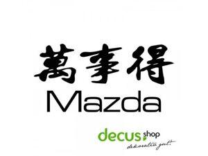 Details Zu Mazda Japanische Zeichen L 2159 13x6 Cm Sticker Jdm Aufkleber Frontscheibe