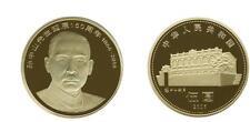 China -2016- Sun yat-sen 150th Annv of Birth Brass Coin  5 Yuan -UNC