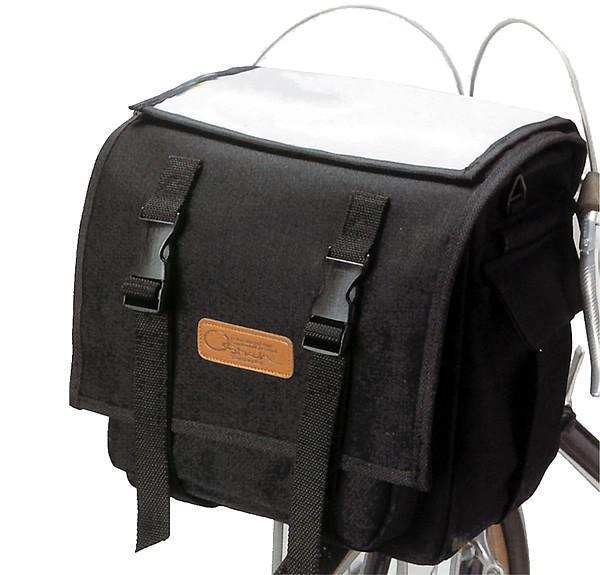 OSTRICH F702 Front Bag with Rain Cover  Free Shipping