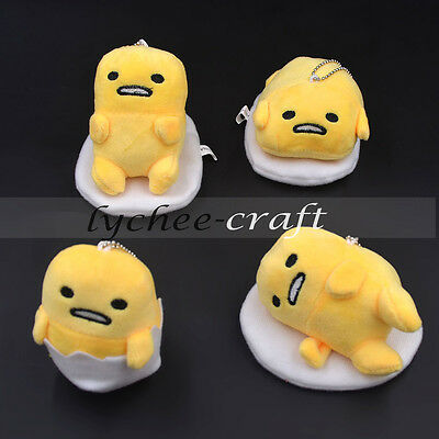 Cute Anime Soft Plush Doll Keychain GUDETAMA Egg Pendant Yellow Bag Decor Gift