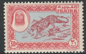 Eau-fujeira (1483) - 1963 Perforé Essai 30np Leopard Non Montés Mint