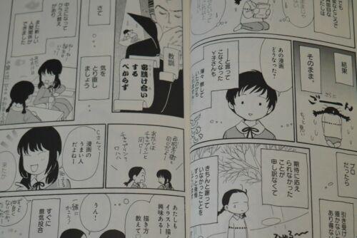 Tokimeki Manga Michi 1+2 Complete Set JAPAN Koi Ikeno 40th Anniversary Book