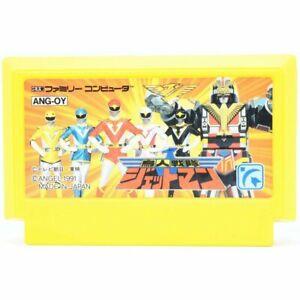 Famicom-Jetman-NES-JP-FC-GAME-Japan-Chojin-Sentai-Nintendo-Rare-Soft-Toy-F-S
