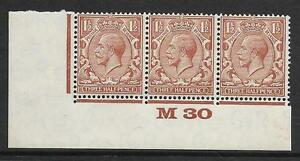 1½d Brown Block Cypher Control M30 imperf UNMOUNTED MINT/MNH