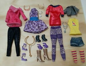 Rare  🌺 Barbie African American So in Style 🌺 Clothes lot READ
