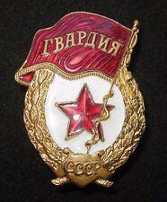 """""""Guards Regiment"""" Medal of the USSR."""