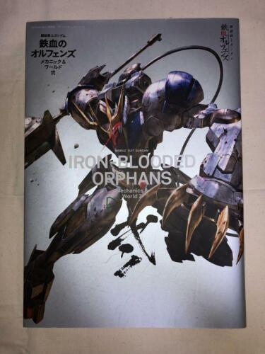 GUNDAM IRON BLOODED ORPHANS season 2 Mechanical Reference Book Art