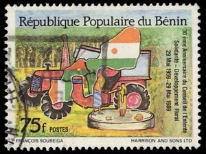 BENIN 655K (Mi481A) - Rural Development Council 30th Anniversary (pa51813)