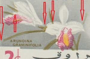 MALAYSIA-1965-SARAWAK-ORCHIDS-2c-ERROR-VARIETY-GREEN-SHIFT-LEAVES-GROW-F-PETALS