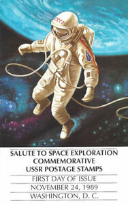 C122-C125-C1-Salute-to-Space-Exploration-First-Day-Ceremony-Program