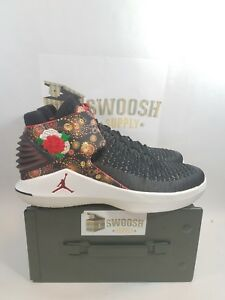 45c96e8f7c2 Nike Air Jordan XXXII 32 CNY Chinese New Year AJ6331-042 White Gold ...