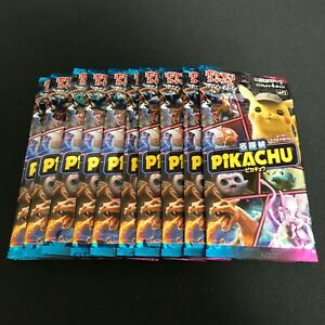 Pokemon-Kartenspiel-smp2-Detective-Pikachu-Sealed-Booster-Packs-x10-Japanisch