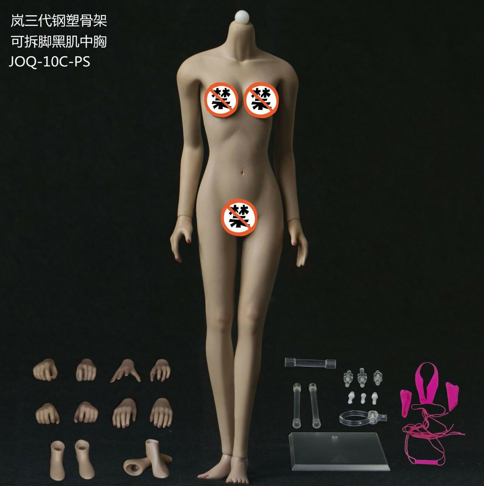 1 6 JOQ-10C-PS Super Flexible Seamless Stainless Body For 12'' Figure Toys