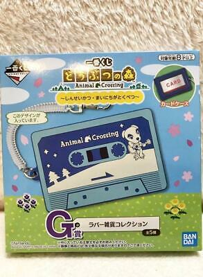 Animal Crossing Shizue Ichiban kuji Banpresto F Mamezara DOUBUTU NO MORI C