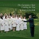 The European Choir Coming for You (2009)
