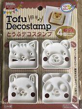 Bento Accessories Animal Tofu Stamps Decostamp Bento Tools Lunchbox Daiso